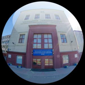 Виртуальный тур по Университету машиностроения. г.Москва